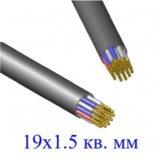 Кабель КВВГнг 19х1,5 кв.мм