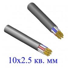 Кабель КВВГ 10х2,5 кв.мм