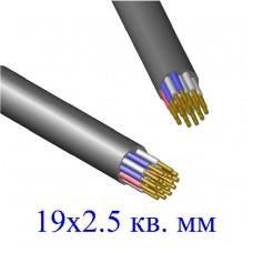 Кабель КВВГ 19х2,5 кв.мм