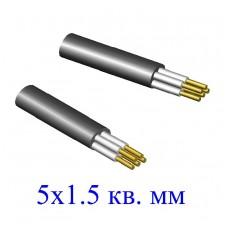 Кабель КВВГ 5х1,5 кв.мм