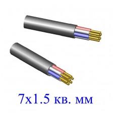 Кабель КВВГ 7х1,5 кв.мм