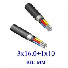 Кабель АВБбШв 3х16+1х10 кв.мм (ож)-0,66