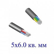 Кабель АВВГ 5х6,0 кв.мм (ож)-0,66