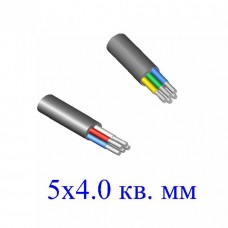 Кабель АВВГ 5х4,0 кв.мм (ож)-0,66