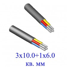 Кабель АВВГ 3х10+1х6 кв.мм (ож)-0,66