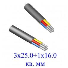 Кабель АВВГ 3х25+1х16 кв.мм (ож)-0,66