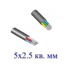 Кабель АВВГ 5х2,5 кв.мм (ож)-0,66