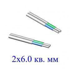 Кабель АВВГ-П 2х6,0 кв.мм (ож)-0,66