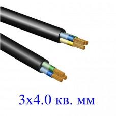 Кабель КГ 3х4,0 кв.мм