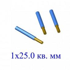 Кабель ВВГ 1х25,0 кв.мм-0,66