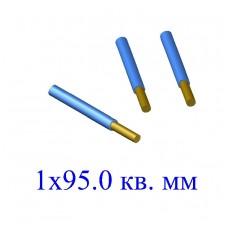 Кабель ВВГ 1х95,0 кв.мм-1