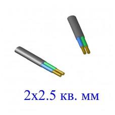Кабель ВВГ 2х2,5 кв.мм (ож)-0,66