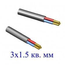 Кабель ВВГ 3х1,5 кв.мм (ож)-0,66
