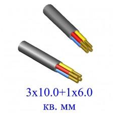 Кабель ВВГ 3х10,0+1х6,0 кв.мм (ож)-0,66
