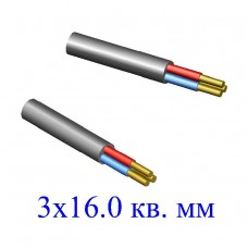 Кабель ВВГ 3х16,0 кв.мм-0,66