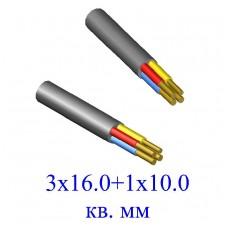 Кабель ВВГ 3х16,0+1х10,0 кв.мм-0,66