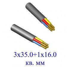 Кабель ВВГ 3х35,0+1х16,0 кв.мм-0,66