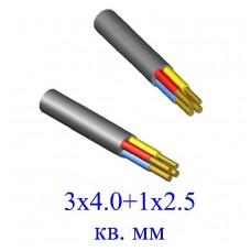 Кабель ВВГ 3х4,0+1х2,5 кв.мм (ож)-0,66