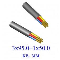 Кабель ВВГ 3х95,0+1х50,0 кв.мм-1