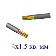 Кабель ВВГ 4х1,5 кв.мм (ож)-0,66