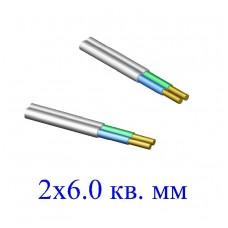 Кабель ВВГ-П 2х6,0 кв.мм (ож)-0,66
