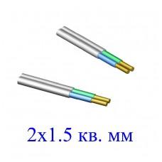 Кабель ВВГ-П 2х1,5 кв.мм (ож)-0,66