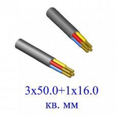 Кабель ВВГнг-LS 3х50+1х16- 0.66 круг.ж.