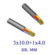 Кабель ВВГнг-LS 3х10+1х4(ож)- 0.66