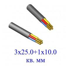 Кабель ВВГнг-LS 3х25+1х10- 0.66
