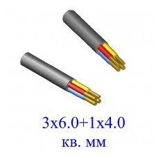 Кабель ВВГнг-LS 3х6+1х4(ож)- 0.66