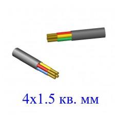 Кабель ВВГнг-LS 4х1.5(ож)- 0.66