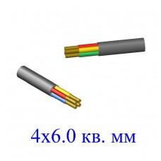 Кабель ВВГнг-LS 4х6(ож)- 0.66