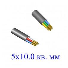 Кабель ВВГнг-LS 5х10(ож)- 0.66