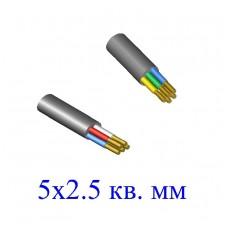 Кабель ВВГнг-LS 5х2.5(ож)- 0.66