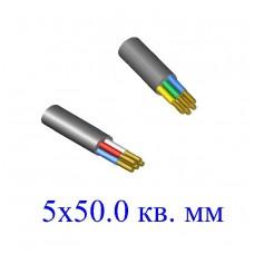 Кабель ВВГнг-LS 5х50- 0.66 круг.ж.