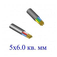 Кабель ВВГнг-LS 5х6(ож)- 0.66