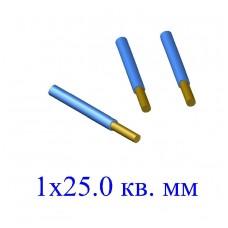 Кабель ВВГнг 1х25,0 кв.мм-0,66