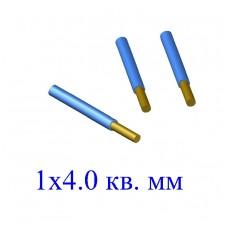 Кабель ВВГнг 1х4,0 кв.мм ОЖ-0,66