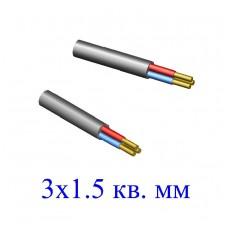 Кабель ВВГнг 3х1,5 кв.мм ОЖ-0,66