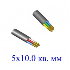 Кабель ВВГнг-5х10 кв.мм-0,66