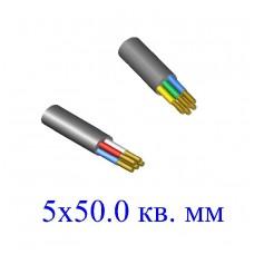 Кабель ВВГнг-5х50 кв.мм-0,66