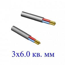 Кабель ВВГнг 3х6,0 кв.мм ОЖ-0,66