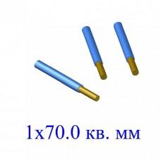 Кабель ВВГнг 1х70,0 кв.мм-1