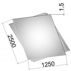 Лист стальной нержавеющий AISI 316L х/к зеркальный в пленке 1.5х1250х2500