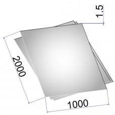 Лист стальной нержавеющий AISI 316Ti х/к 1.5х1000х2000