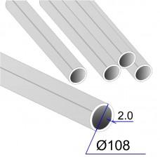 Труба круглая AISI 304 DIN 17457 108х2 (Италия)