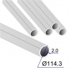 Труба круглая AISI 304 DIN 17457 114.3х2