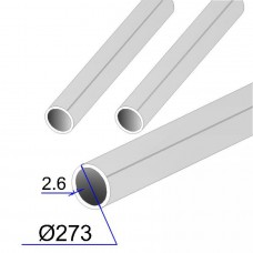Труба круглая AISI 304L EN 10217-7 273х2.6 (Италия)
