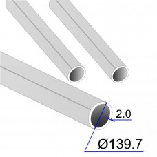 Труба круглая AISI 316Ti EN 10217-7 139.7х2 (Италия)