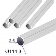 Труба круглая AISI 321 EN 10217-7 114.3х2.6 (Италия)